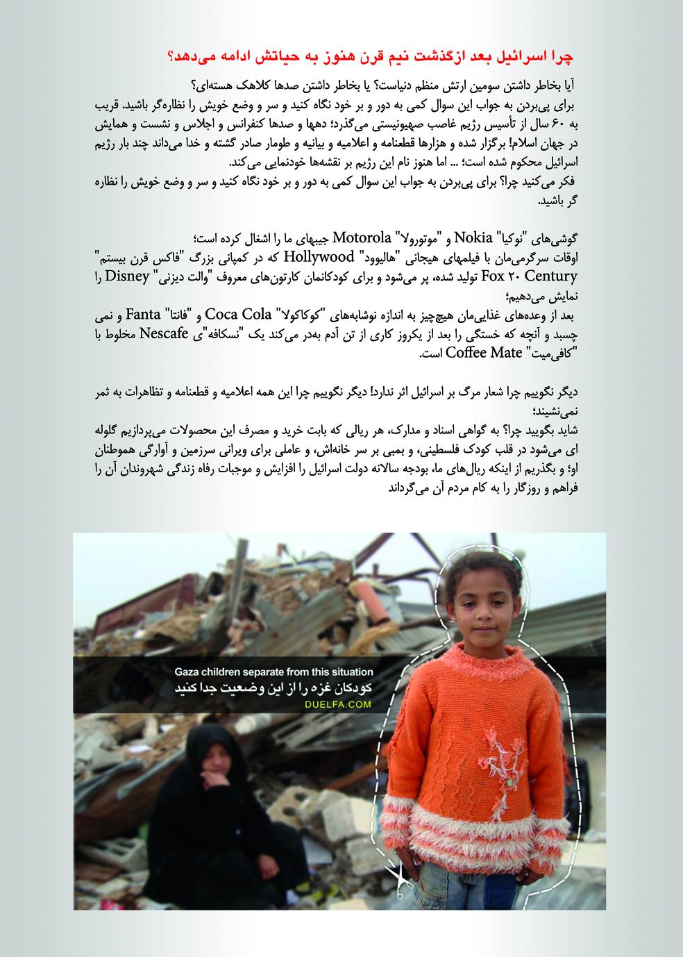 http://sobhegharib3.persiangig.com/image/namayeshgah/a2.jpg