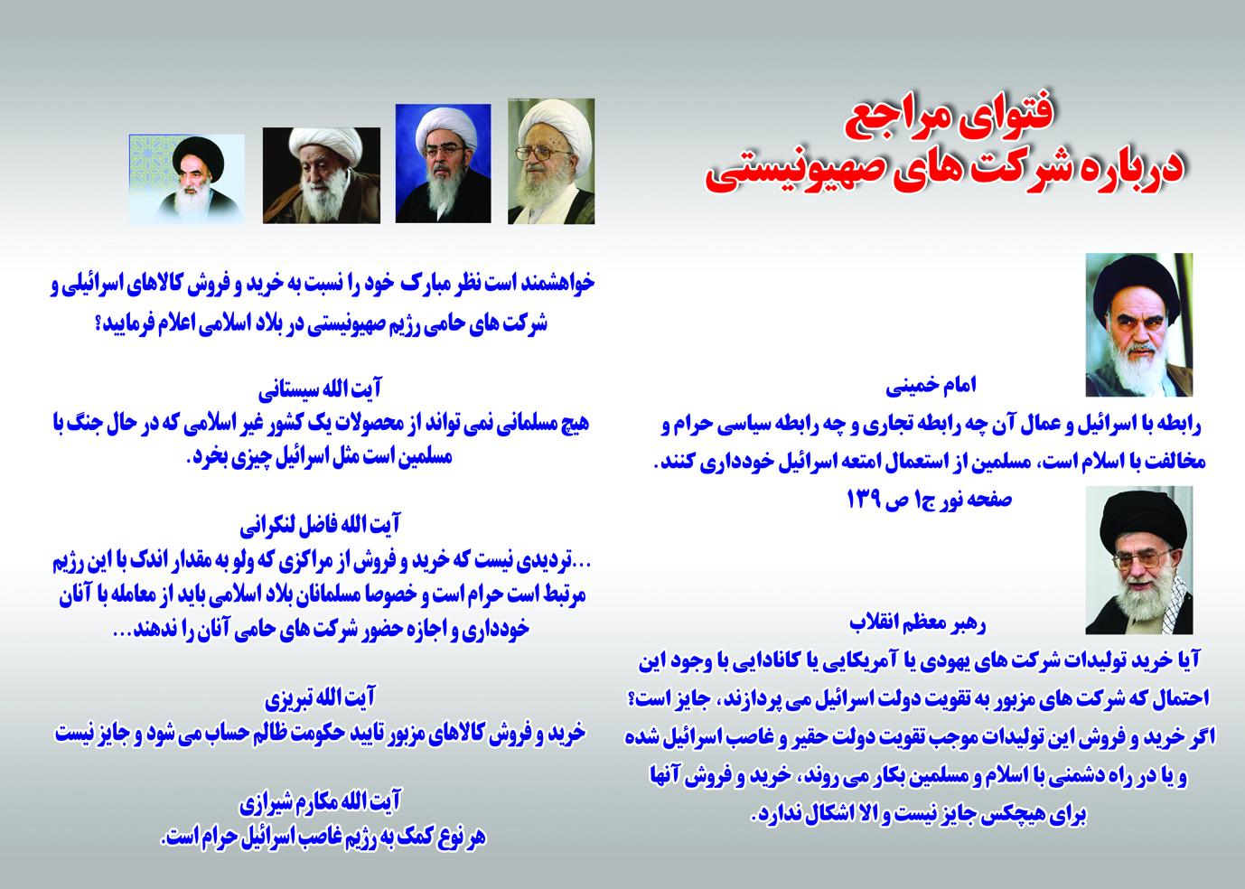 http://sobhegharib3.persiangig.com/image/namayeshgah/a3.jpg