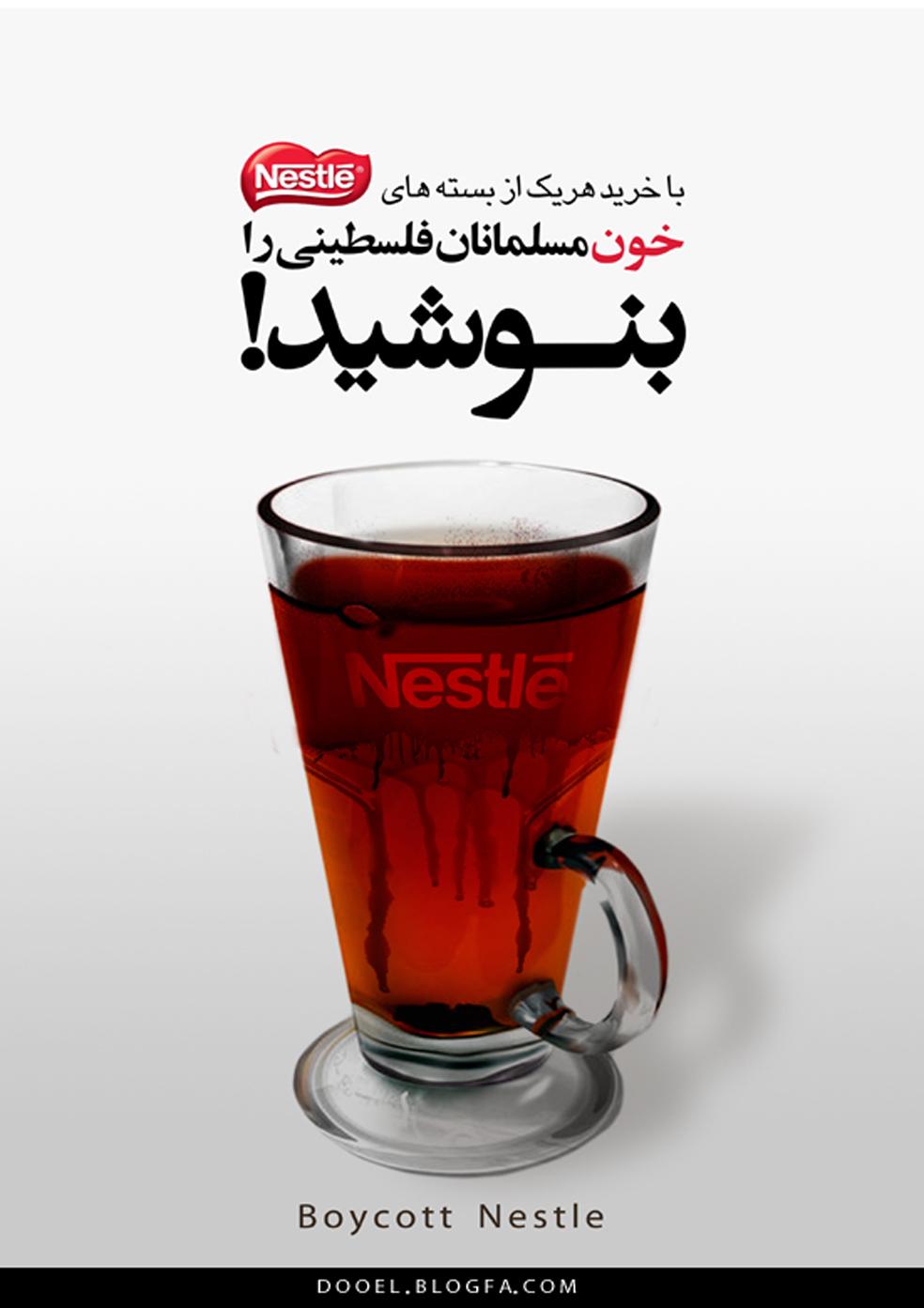 http://sobhegharib3.persiangig.com/image/namayeshgah/c1.jpg