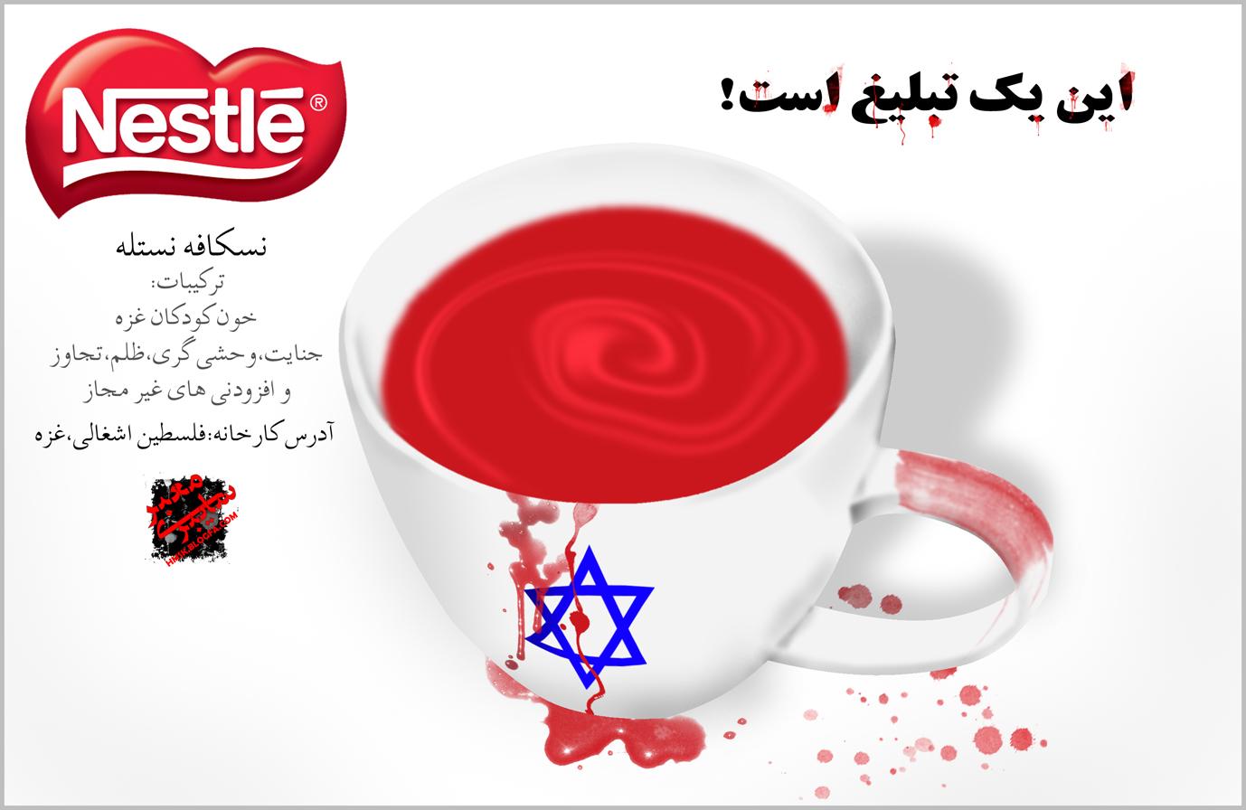 http://sobhegharib3.persiangig.com/image/namayeshgah/c3.jpg