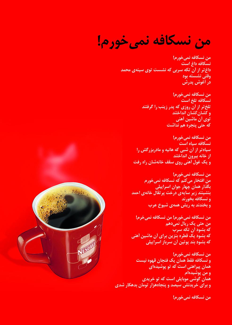 http://sobhegharib3.persiangig.com/image/namayeshgah/c5.jpg