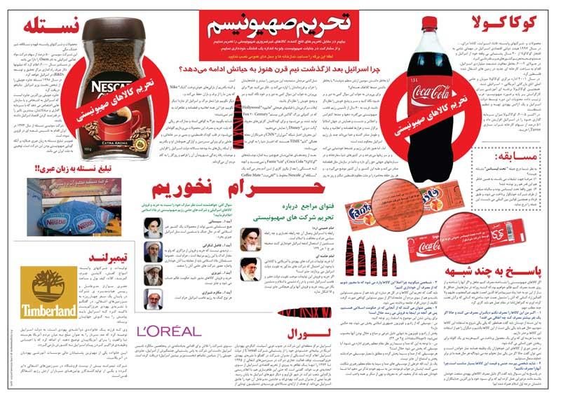 http://sobhegharib3.persiangig.com/image/poster/final-tahrim--web2.jpg